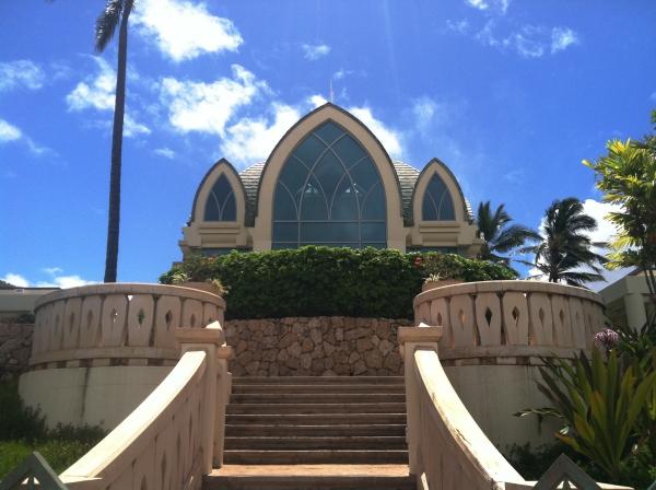 The Ko Olina Wedding Chapel